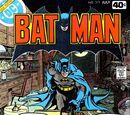 Batman Vol 1 313