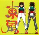 Strider 2 Character Images