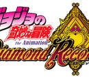 JoJo no Kimyō na Bōken: The Animation - Diamond Records