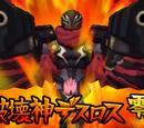 Hakai Shin Deathroth
