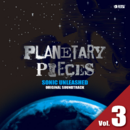 Planetary Pieces Volume 3.png