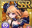 Mystic Succubus (Gear)
