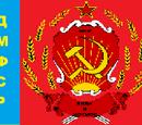 Димиковская Малышовская Федеративная Социалистическая Республика