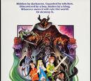 Фильма 1985 года
