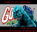 Godzilla.exe