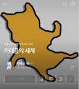 Blog app 2.png