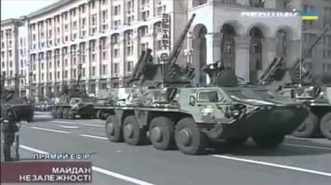 Ukrainian armed forces march, 2021