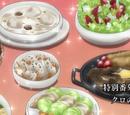 Kuro no Iede (OVA)