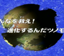 In der Digimon-Grundschule