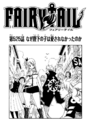 Cover 525.png