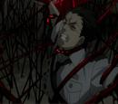 Blood Imprisonment