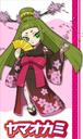 Cherry Blossom Yo-kai.png
