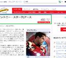 Tomeito/Wikiの現代化に向けて:ステージ2 ページおよび記事のヘッダー
