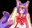 Hatsuse Izuna
