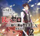 Re:Zero Ex V02