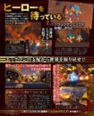 Sonic-Forces-Famitsu-Scan-2.jpg