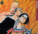 The King of Fighters '94 (Dengeki)