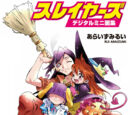 Slayers Digital Mini Artbook