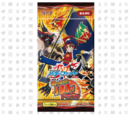 X Character Pack 1: Extreme!! 100 Yen Dragon