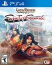 Swsanada-uscover.jpg