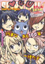 Cover 531.png