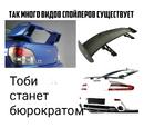 ТобиАльт/Галактическая Энкциклопедия Мемов