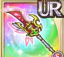 -UPG- Blossom Lance (Gear)