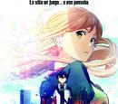 Películas de anime de 2017