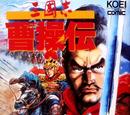 Sangokushi Sousou Den (comic)