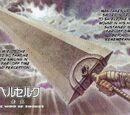 Episode 1 (Manga)