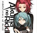 Akuma no Riddle manga volume 3