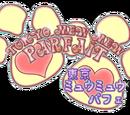 Tokyo Mew Mew: Parfait