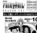 Chapter 536 Images