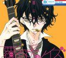 Fukumenkei Noise Vol.3