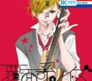 Fukumenkei Noise Vol.4
