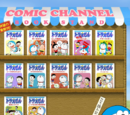 Doraemon Comic Channel