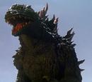 Godzilla (GXM)