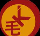 Mao-Kwikowski Mercantile