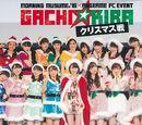 "Morning Musume '16 x ANGERME FC Event ""Gachi☆Kira Christmas Sen"""