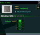 Portal:Electric Star
