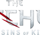 The Witcher 2 images - Logos