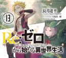 Re:Zero V13