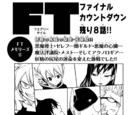 Chapter 538 Images