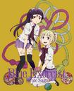 AonoExorcist-Kyoto Fujo-O-hen-BD DVD04.png