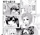 DanMachi Nichijou Manga Chapter 13