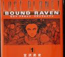 Lost Planet: Bound Raven