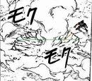 Adam of darkness/Naruto: Pre Timeskip Sasuke's Katon