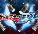 Ultraman Geed (series)/Episodes