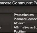 Japanese Communist Party