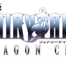 Fairy Tail: Dragon Cry